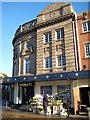 SO8455 : Former Scala Theatre, Worcester by Philip Halling