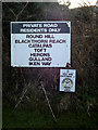 TM4457 : Houses Name sign off the A1094 Saxmundham Road by Adrian Cable