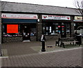 SO0002 : K.S.Fashions closing down sale, Aberdare by Jaggery