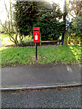 TM4557 : Linden Road Postbox by Adrian Cable