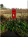 TM4557 : Leiston Road Postbox by Adrian Cable