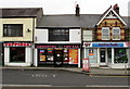 SN6212 : Ammanford Fish Bar by Jaggery