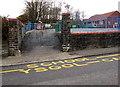 SN6101 : Main entrance to Pontlliw Primary School by Jaggery