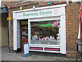 TL3514 : Eastware Pharmacy, East Street, SG12 by Mike Quinn