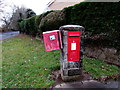 ST1281 : Queen Elizabeth II postbox on a corner in Radyr, Cardiff by Jaggery