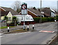 ST2992 : Give way to oncoming vehicles, Pentre Lane, Llantarnam, Cwmbran by Jaggery