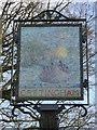 TM2260 : Cretingham Village sign (detail) the west face by Adrian S Pye