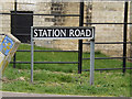 TM2483 : Station Road sign by Adrian Cable