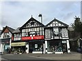 SD4198 : Windermere: shops on the corner of Crescent Road and Oak Street by Jonathan Hutchins