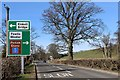 NN9223 : A85 road junction at New Fowlis by Leslie Barrie