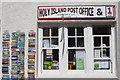 NU1241 : Holy Island Post Office by Stephen McKay