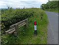 SO7980 : Seat along Trimpley Lane by Mat Fascione