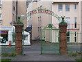 SO9522 : Sandford Park entrance, Cheltenham by Chris Allen