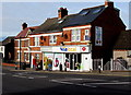 SP3583 : Longford Store and Post Office, Coventry by Jaggery