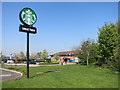SP3457 : Starbucks Drive Thru by Des Blenkinsopp