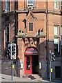 NZ2564 : 12 Mosley Street, NE1 - entrance by Mike Quinn