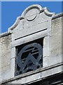 NZ2464 : Paramount logo on the former Odeon Cinema, Pilgrim Street, NE1 by Mike Quinn
