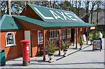 SC4384 : Laxey station by Jim Barton
