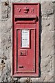 SO2458 : Victorian letterbox by Philip Halling