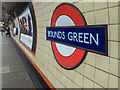 TQ2991 : Roundel, Bounds Green Underground Station, London N11 by Christine Matthews