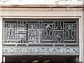 TQ3088 : Metalwork, Hornsey Town Hall, London N8 by Christine Matthews