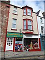 SH7877 : Yesteryears Toy Shop by Richard Hoare