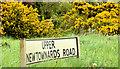 J4474 : Name sign, Upper Newtownards Road, Dundonald (May 2015) by Albert Bridge