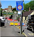 ST7022 : Low bridge 50 yards ahead, High Street, Templecombe by Jaggery
