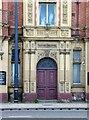 SJ7996 : Trafford Park Hotel by Alan Murray-Rust