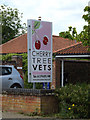TM1180 : Cherry Tree Vets sign by Adrian Cable
