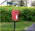 SN2016 : Queen Elizabeth II postbox at the entrance to Whitland Industrial Estate by Jaggery