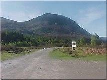 NN3578 : Private road to Loch Treig by Tim Glover