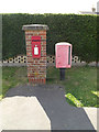TM1280 : Walcot Rise Postbox by Adrian Cable