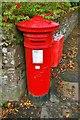 NN8621 : Victorian pillar box in Crieff by Tiger