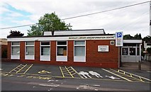 SO7875 : Bewdley Library and Information Centre, Bewdley, Worcs by P L Chadwick