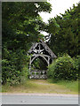 TM1877 : Lych Gate of St.Peter & St.Paul's Church by Geographer