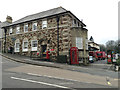 SX0766 : Royal Mail Delivery Office, Crinnick's Hill, Bodmin by Robin Stott