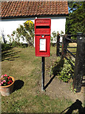 TM1768 : Post Office The Street Postbox by Adrian Cable