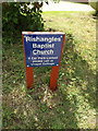 TM1668 : Rishangle Baptist Church Car Park sign by Adrian Cable