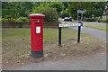 TQ0365 : George VI postbox, Chertsey by Alan Hunt