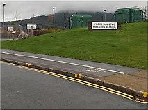 SS8591 : Ysgol Maesteg/Maesteg School name sign by Jaggery