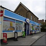 TA1181 : Mace stores, Scarborough Road, Filey by David Smith