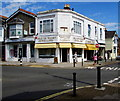 SZ5881 : Isle of Wight Jewellers, Shanklin by Jaggery