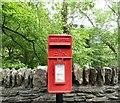 SH7955 : E II R postbox LL24 49 by Gerald England