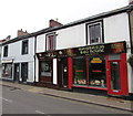 SO3700 : Indian takeaway and Turkish takeaway in Usk by Jaggery