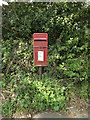 TM1171 : White Horse Postbox by Adrian Cable