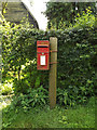 TM0869 : The Street Postbox by Adrian Cable