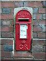 TQ5853 : George V letter box at Ightham Mote Farm by Humphrey Bolton