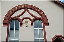 SH3434 : Capel Bethel Penrhos by Alan Fryer