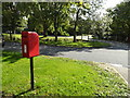 TM1762 : Low Road Postbox by Geographer